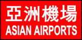 Asian Airports